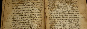 Giovedì 17 marzo 2016 ore 17.00 conferenza di Alba Fedeli, Central European University Budapest, The Oldest Qur'anic Manuscript(s)
