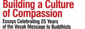 Il PISAI è lieto di presentare Building a Culture of Compassion. Essays celebrating 25 years of the Vasak Message to Buddhists, pubblicazione curata da Mons. Indunil J. Kodithuwakku K., Segretario del PCDI