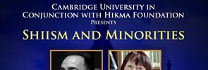 On Tuesday 5th February Christopher Clohessy attended a conference entitled 'Shiism and Minorities', hosted by the University of Cambridge and the Hikma Foundation